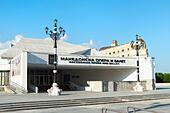 Macedonian Opera and Ballet building, Skopje, Macedonia ALMR722PB| 写真素材・ストックフォト・画像・イラスト素材|アマナイメージズ